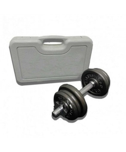 Aspire Adjustable Dumbbell Set  (10kg)