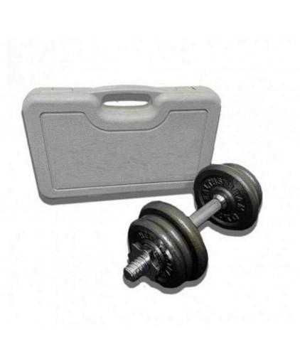 Aspire Adjustable Dumbbell Set  (10kg)