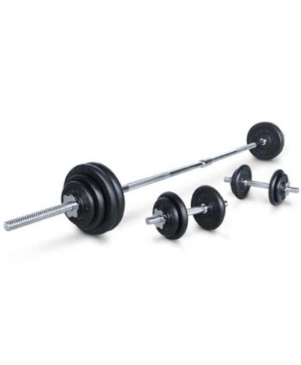 SET F  RUBBERISED PROGRADE BARBELL & DUMBBELL COMPLETE SET (63KG)