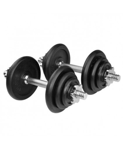 SET C RUBBERISED PROGRADE DUMBELL SET (40KG)